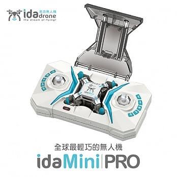 Ida drone mini PRO 迷你空拍機