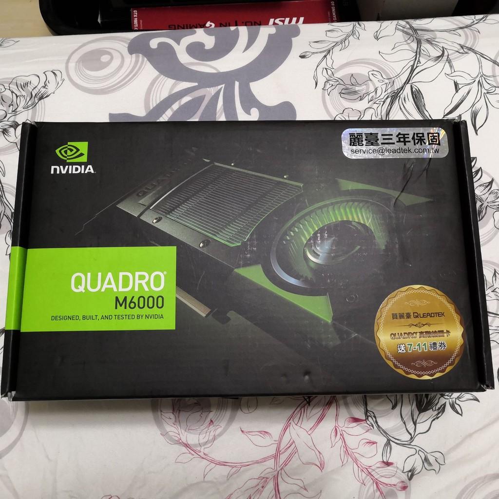 全新麗台 Nvidia Quadro M6000 GDDR5 12GB 頂級專業繪圖卡