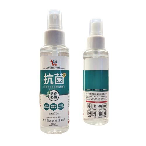 YCB 抗菌+茶樹抗菌防護淨化噴霧 110ml 含酒精液75% [收藏天地] [抗疫專區]