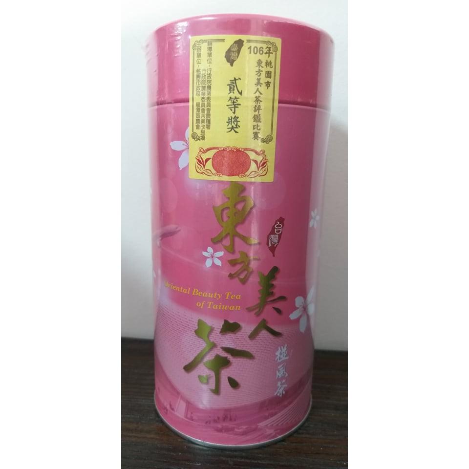 106年東方美人茶   比賽茶  貳等