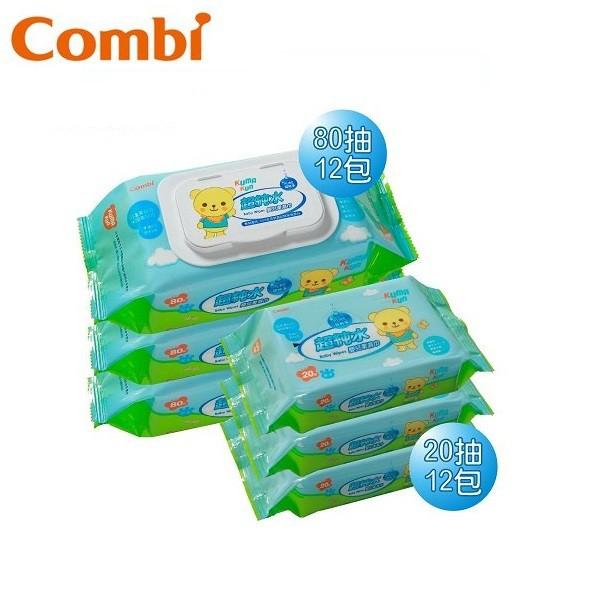 日本Combi康貝 KumaKun超純水柔濕巾(80抽x12包+20抽x12包)