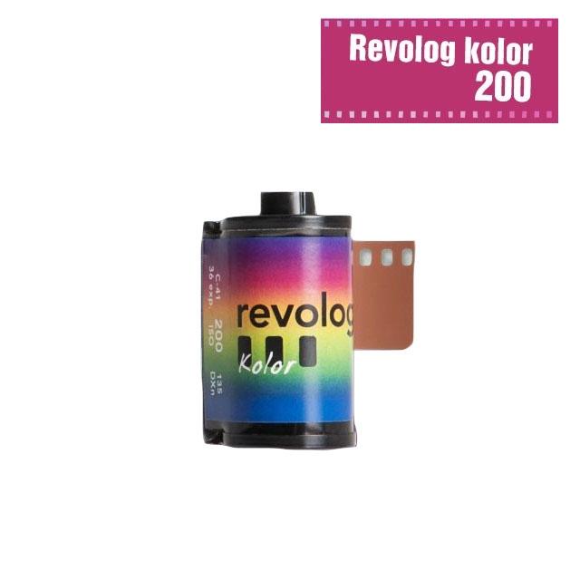 【135mm 負片】Norns Revolog kolor iso200 彩虹 200度 膠卷底片 底片相機 fm2