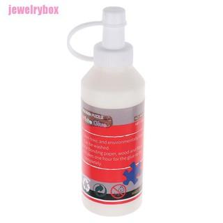jewelrybox 120克2000片木質拼圖專用膠水環保膠水白色乳膠