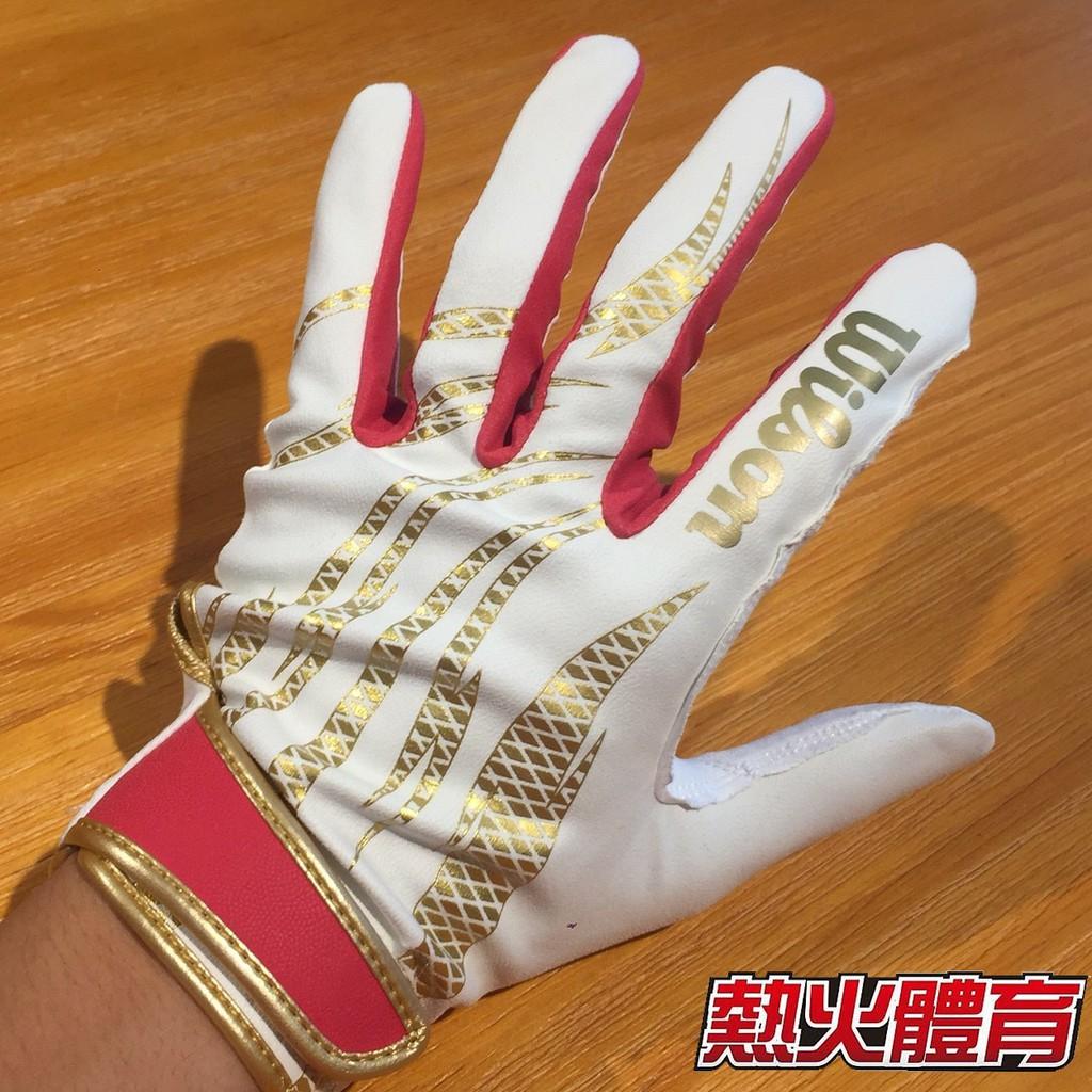 【熱火體育】Wilson 日本同步販售 素手感 守備手套 左手用 白/金 WTAFG0309