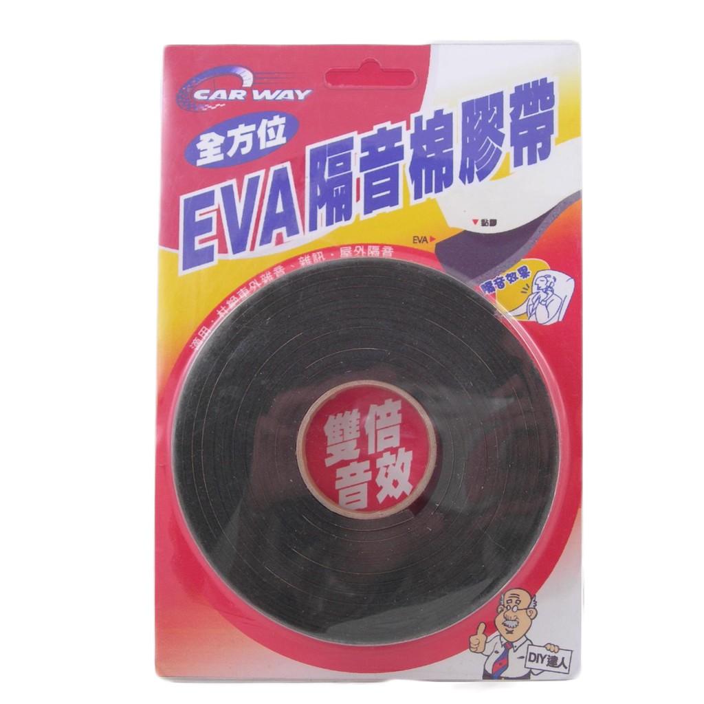 CAR WAY 隔音EVA膠帶 20MM*3M (1入)
