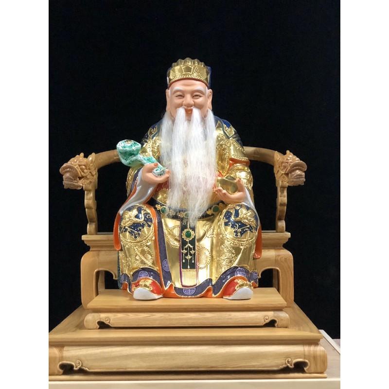 「華誠」福德正神 1尺3拖1尺6 含越檜拖椅 南體金身神像 福德正神 土地公 樟木實木雕刻