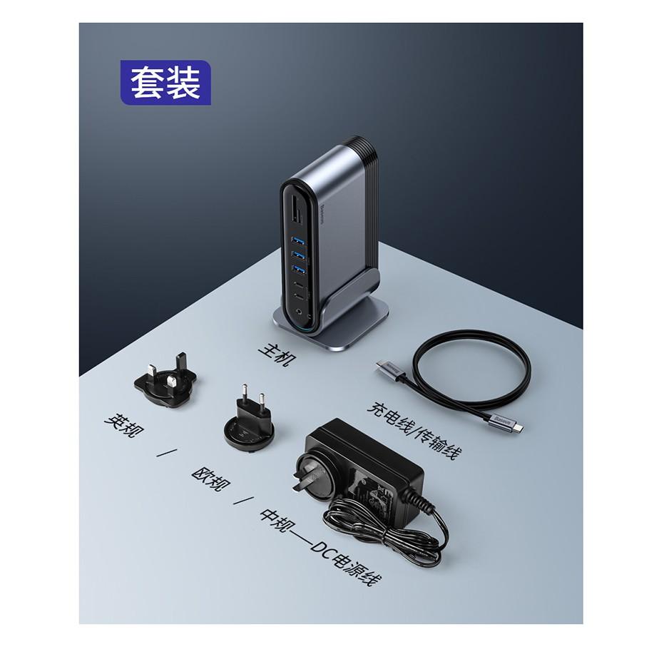 倍思Type-C擴充工作站 USB3.0/LAN/TYPE-C/HDMI/3.5MM耳機/SD/TF