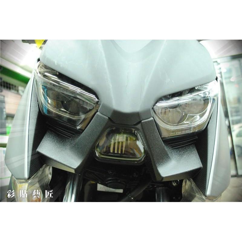 XMAX300 X-MAX300  近燈保護 燈膜 幻彩 多色 犀牛皮 燈殼 車殼 防刮 遮傷 保護 車膜 惡鯊彩貼
