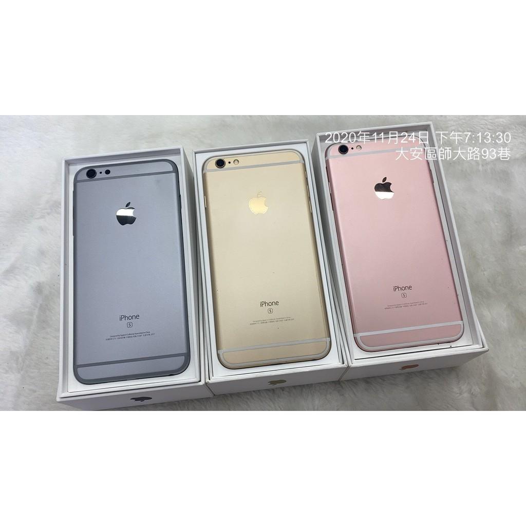 【瘋回收數位】i6S iPhone 6S Plus 16G/64G/128G 金色 5.5吋 Apple 二手機 空機