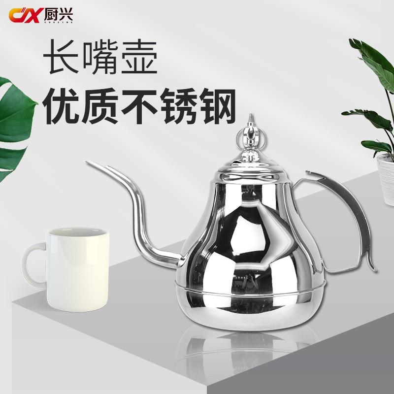 新士派304不銹鋼水壺燒水電磁爐水壺小茶壺 燒水壺開水壺煮水壺