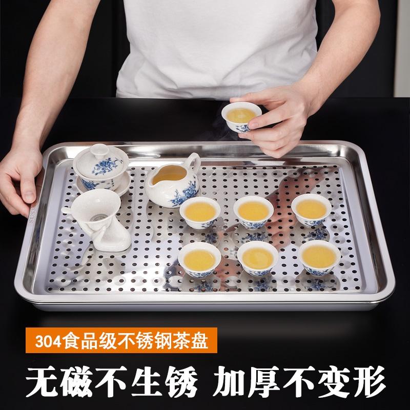 現貨 茶盤 木製茶盤 茶具 泡茶神器 簡約茶盤 304不銹鋼茶盤家用蓄水茶托盤簡約簡易小型茶臺茶具套裝儲接水盤