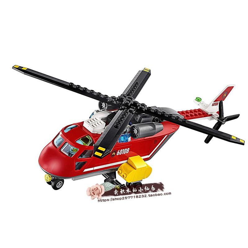 🔥現貨🔥兼容·LEGO樂高城市系列60108消防直升機組合飛機警察拼插積木玩具包郵