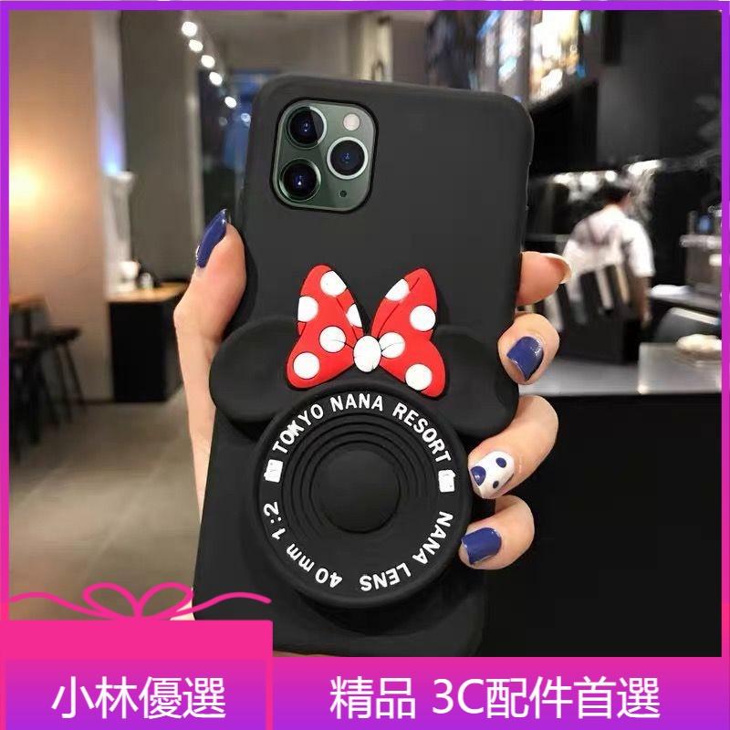小林 可愛米妮鏡子LG G7 G8/G8S V40 V20 V60 ThinQ v30+手機殼 軟殼 女保護殼 斜跨