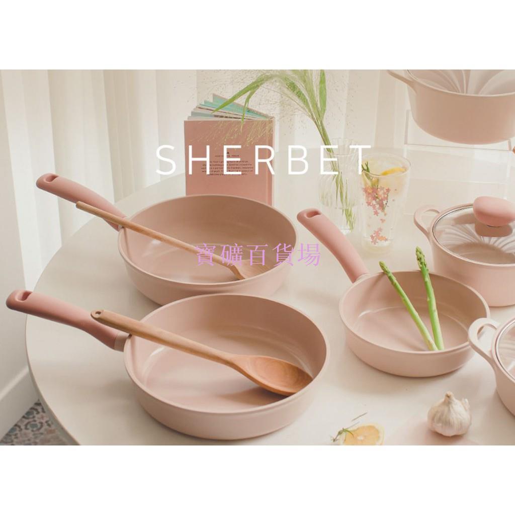 Neoflam 蜜桃雪酪 Sherbet 乾燥玫瑰粉色 平底鍋 炒鍋 湯鍋 蜜桃雪酪系列