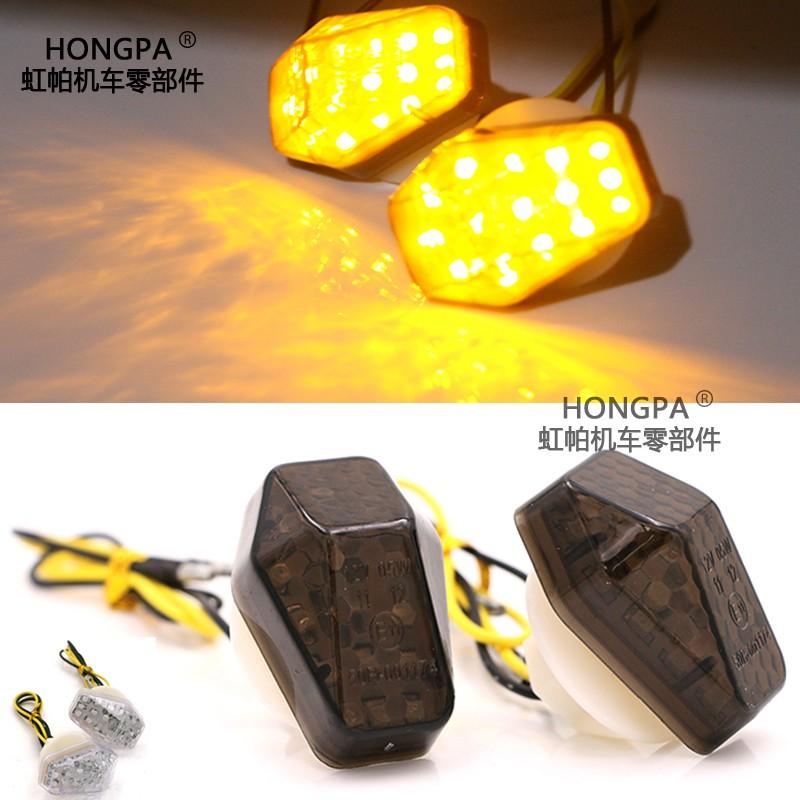 【HONGPA】機車轉向燈 崁入式方向燈 LED轉向燈 服貼式方向燈 重機 檔車 R3 酷龍 MSX Suzuki方向燈