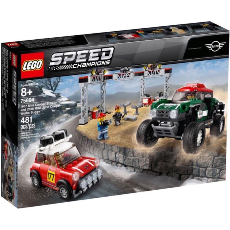 "  高雄 宅媽 樂高 積木   LEGO""75894""1967 Mini Cooper S Rally and 2018"