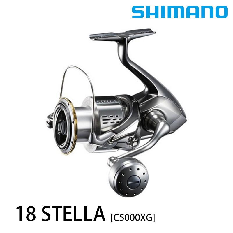 SHIMANO 18年 STELLA 紡車捲線器  [漁拓釣具][泛用型]