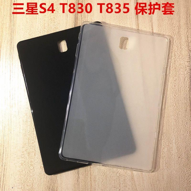 臺灣熱賣平板電腦保護套三星Galaxy Tab S4保護套T835平板電腦SM-T830套10.5寸保護外殼