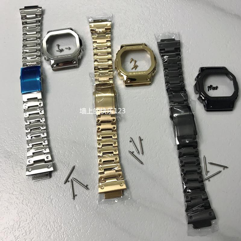 卡西歐G-SHOCK金屬錶殼錶帶DW5600/GW-M5610/GWB5600改裝精鋼配件
