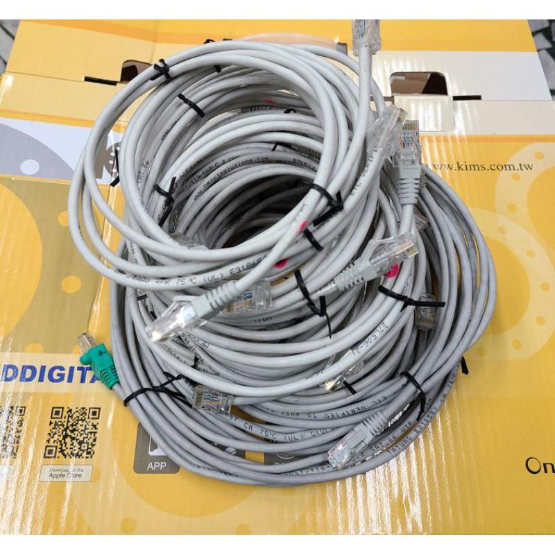 《線材出清》CAT5E 網路線 RJ45 1米 2米 3米 4米 5米 支援 1000 Mbps(gigabit)