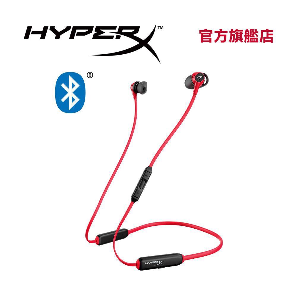 HyperX Cloud Buds無線藍牙耳機 (HEBBXX-MC-RD/G)【HyperX官方旗艦店】