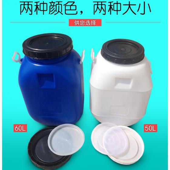 由由特厚食品級60升方桶50公斤塑膠油桶家用儲水桶酵素桶釀酒桶