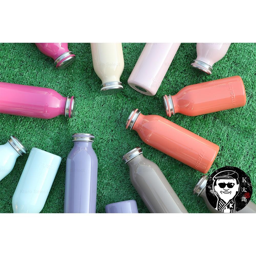 買大送小日本mosh 保溫瓶450ml(7色),全新現貨