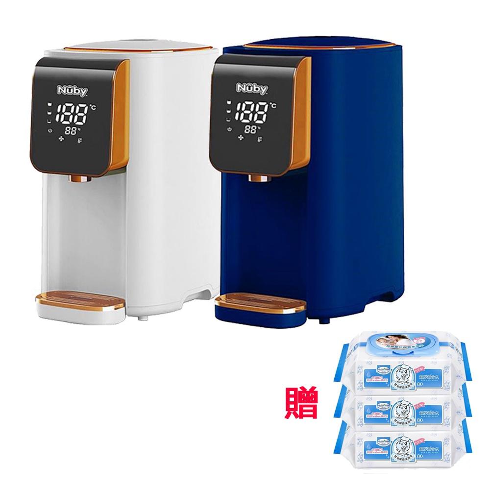Nuby 智能七段定溫調乳器-純淨白/海軍藍 加贈貝恩80抽濕巾三包