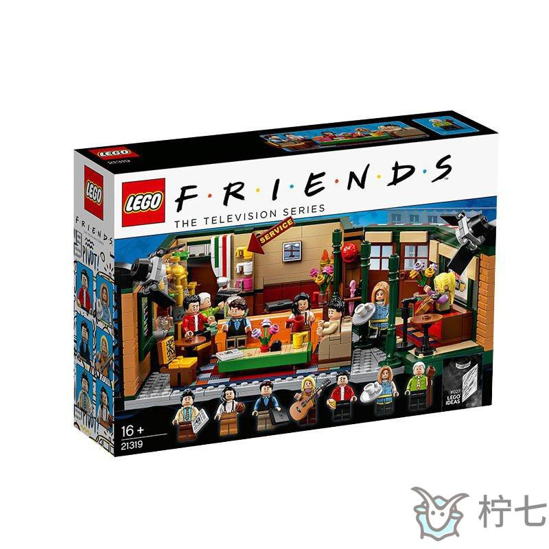 [精品熱賣]【正版】樂高 LEGO 21319 Friends Central perk 老友記 中