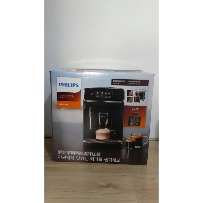 全新飛利浦全自動義式咖啡機ep2220