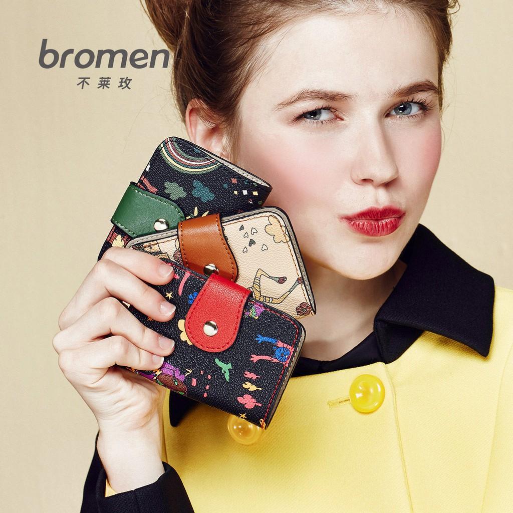 ◤女士名片卡包◥【圖案隨機】不萊玫2021新款薄款小巧卡套韓版多卡位女士卡包錢包