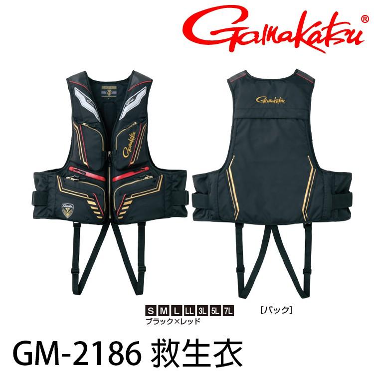 GAMAKATSU GM-2186 [漁拓釣具] [救生衣]