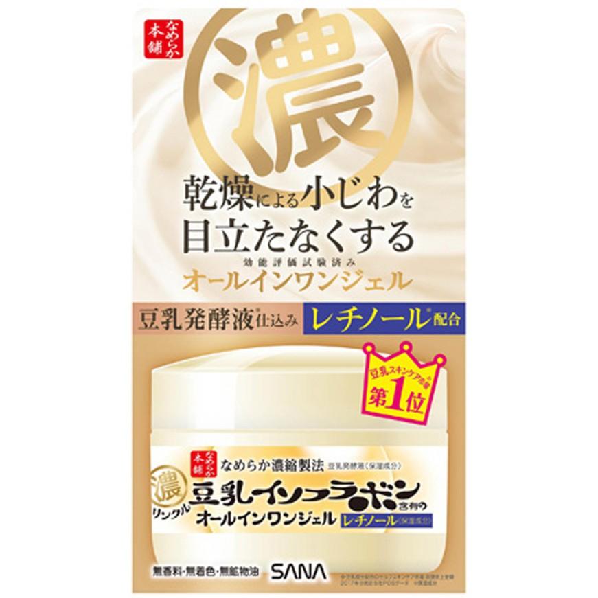 SANA 莎娜 豆乳美肌緊緻潤澤多效凝膠霜(100g)【小三美日】D484674