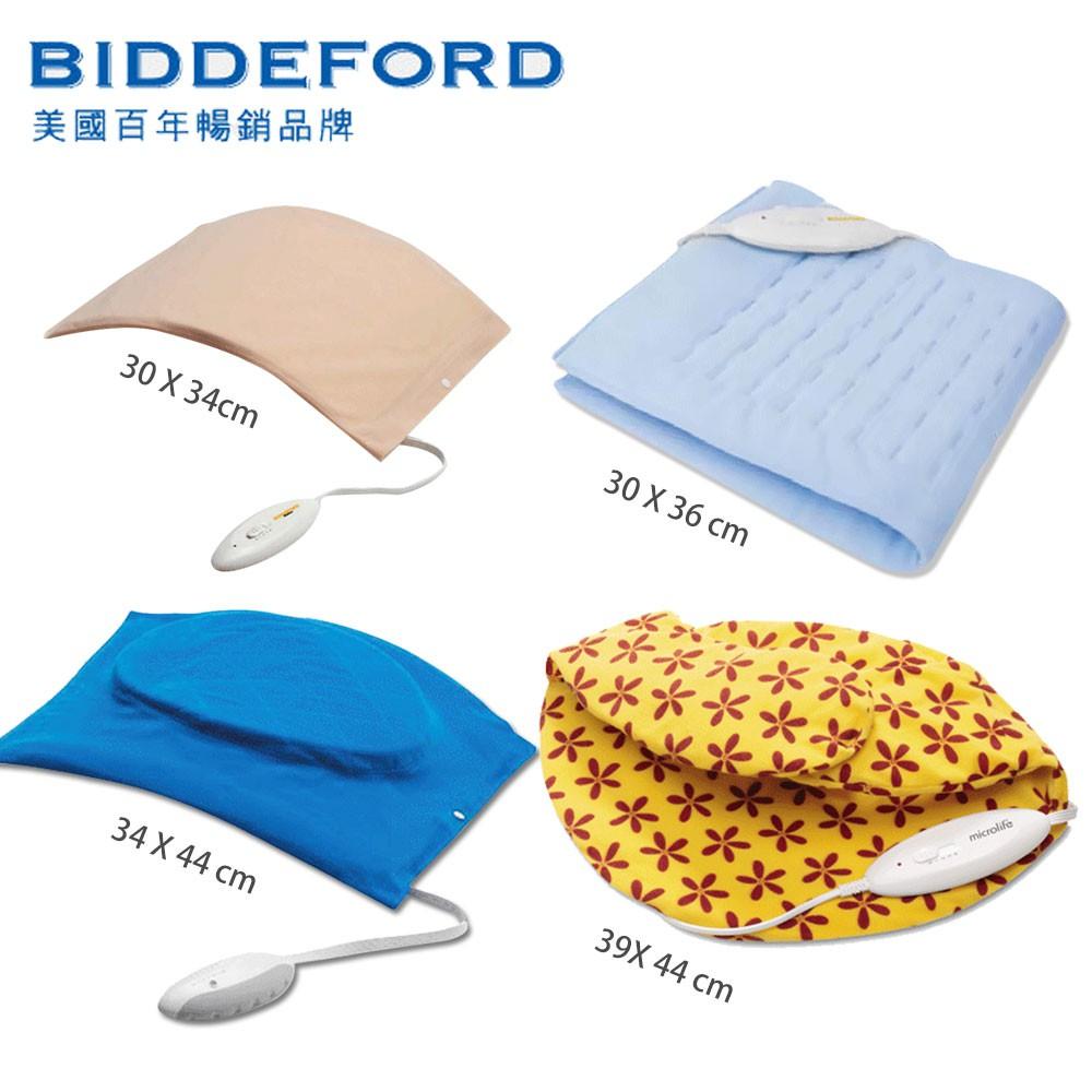BIDDEFORD 肩頸型健康熱敷墊 熱敷毯 電毯 保暖小物 /電毯/熱敷墊 暖宮暖腰 超輕薄 三段控溫 暖蛋 暖暖包