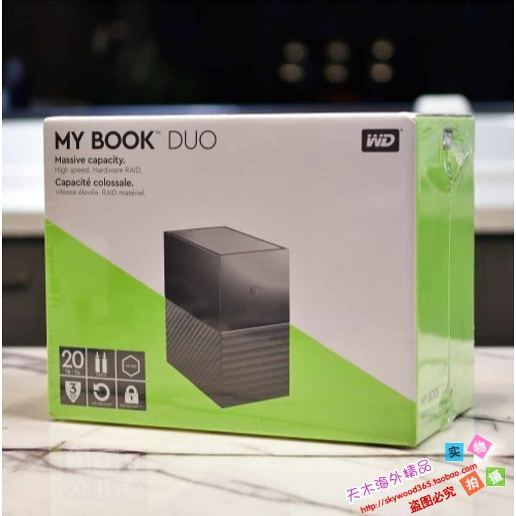 ♟WD西部數據My Book Duo 20T移動硬盤24T磁盤陣列36T Type-c USB-C CC
