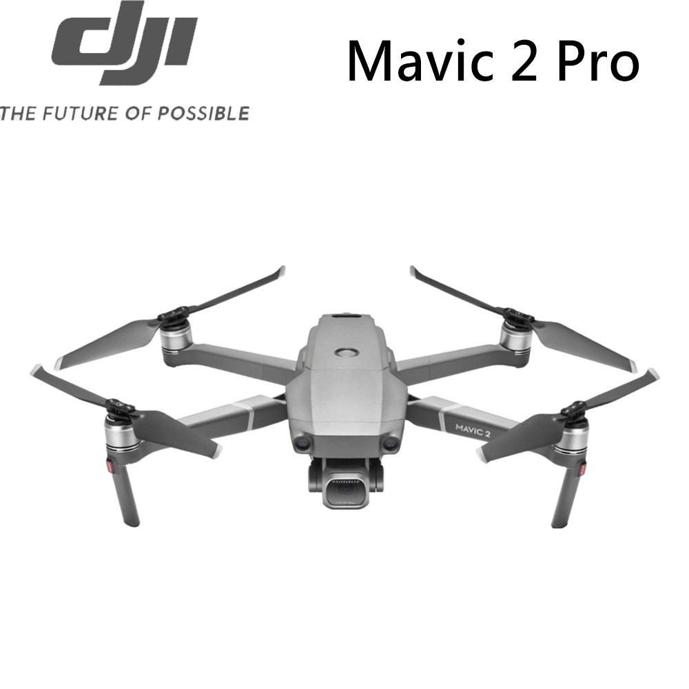 【分期0利率】大疆 DJI MAVIC PRO 2 空拍機 無人機