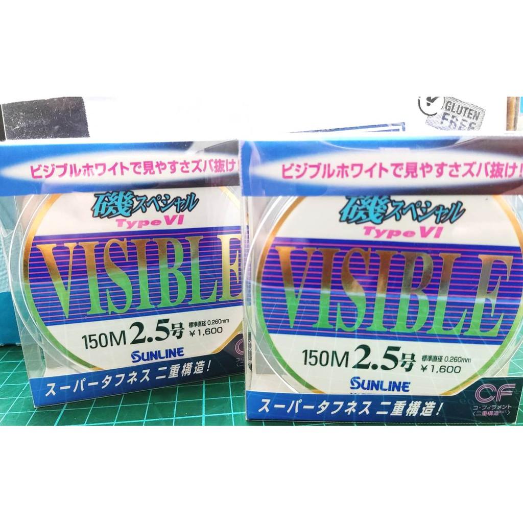 東北角釣具 日本SUNLINE VISIBLE 磯釣線 type VI 150米 150M磯釣線 2.5號 白色 尼龍線