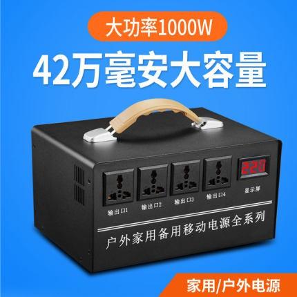 戶外行動電源 220V移動電源大容量2000w帶插座UPS便攜式戶外夜市擺攤停電應急車載大功率家用備用蓄電池 戶外電源