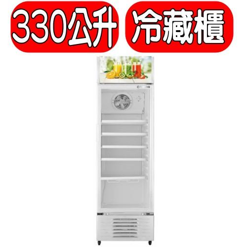 《可議價》TATUNG大同【TR-330NR-W】冷藏櫃