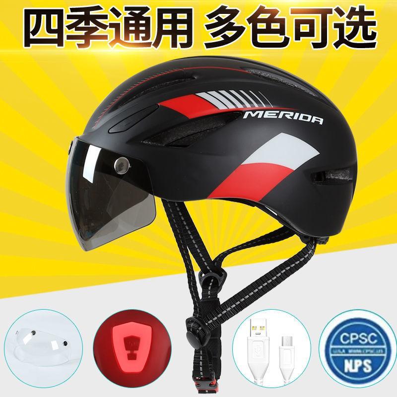 梅莉達騎馬頭頭盔山地車頭盔公路卡車超輕頭盔電動車男女帽