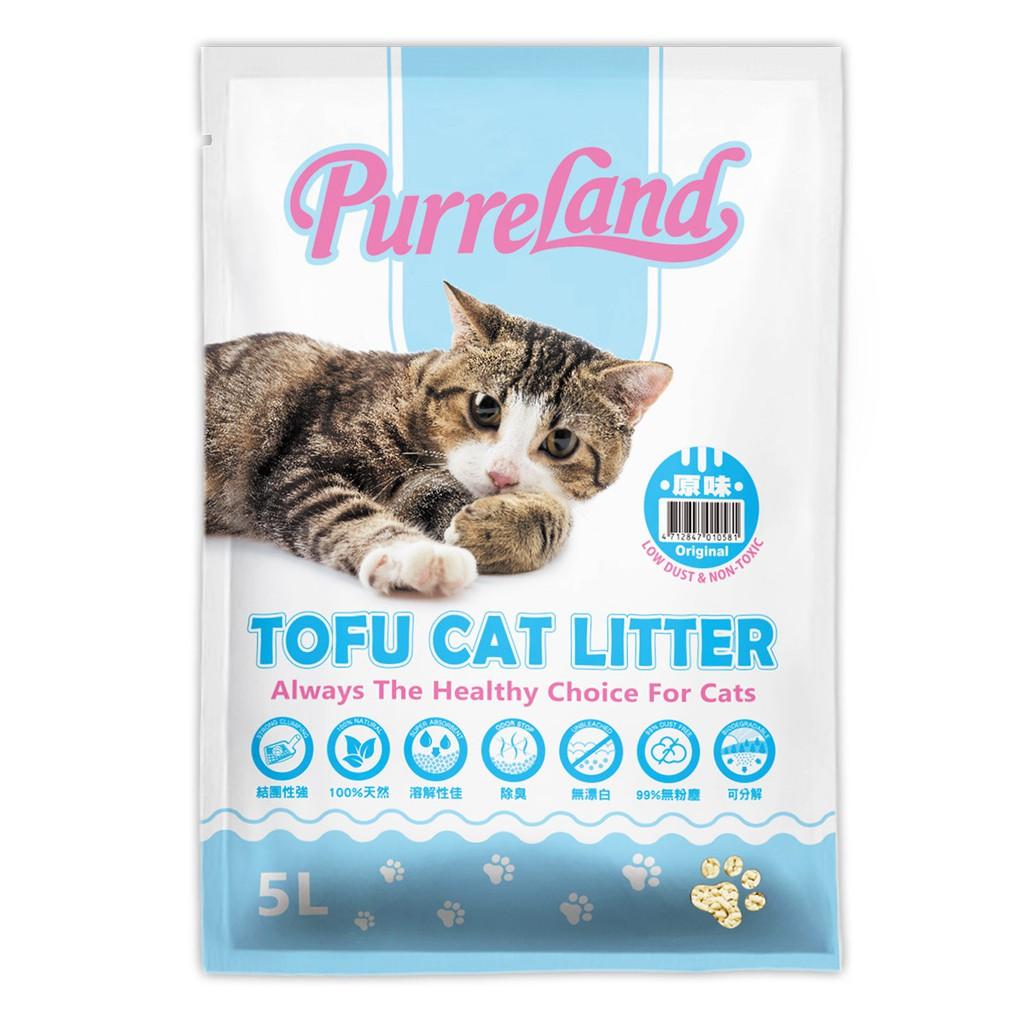 【⭐Costco 好事多 代購⭐】Purreland 倍淨豆腐貓砂-原味 5公升 X 6入 免運 貓砂 貓 貓咪 寵物