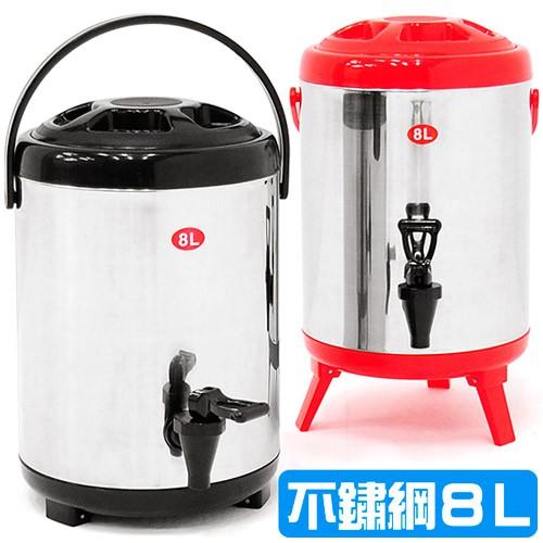 304不鏽鋼8L茶水桶8公升冰桶D084-NS8L保溫桶保溫茶桶不銹鋼保冰桶保冷桶.手提冷熱飲料桶果汁桶.冰筒開店夜市