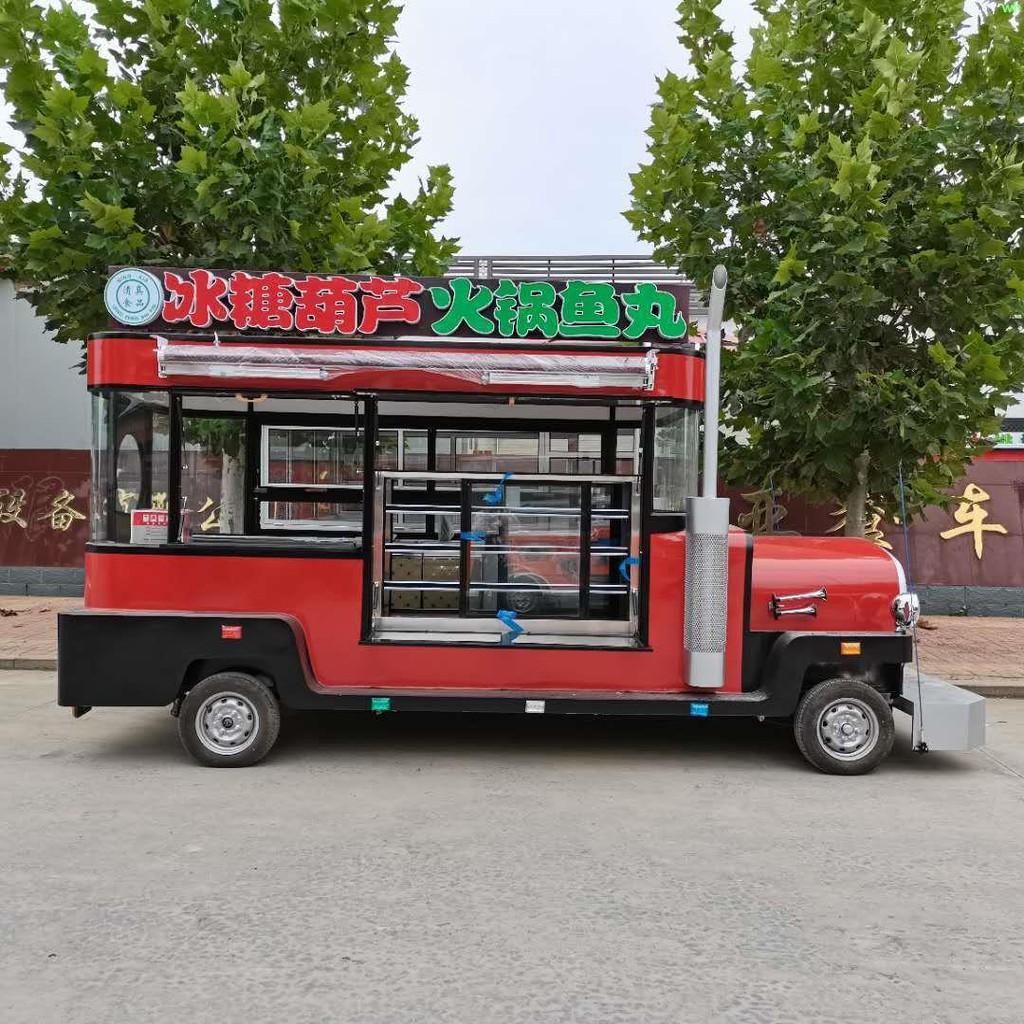 多功能餐車移動快餐車早餐車美食車電動小吃車流動快餐車售貨車