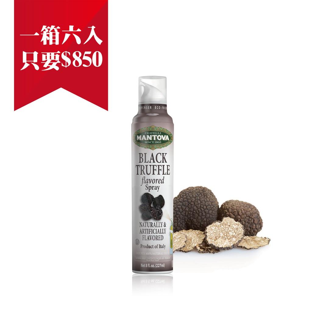 【Mantova】噴霧式特級冷壓初榨橄欖油-黑松露風味227ml 六入組