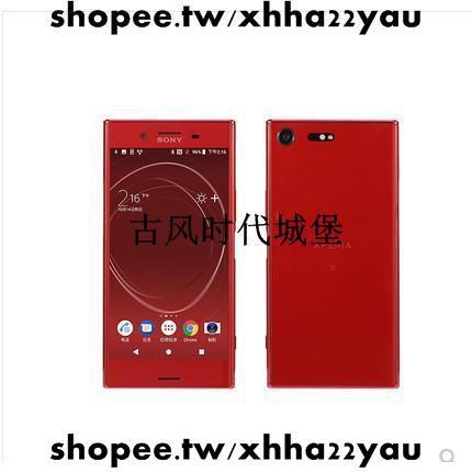 Sony/索尼 Xperia XZ Premium 日版單卡 XZP G8142鏡面4K 98新福利機 科技-