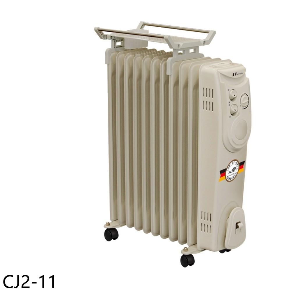 北方 11葉片式恆溫電暖爐電暖器 CJ2-11 廠商直送 現貨