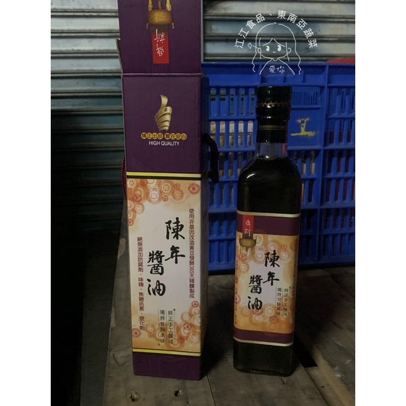 陳年醬油 🍴 屏東特產 屏東監獄醬油 陳年 醬油 鼎新