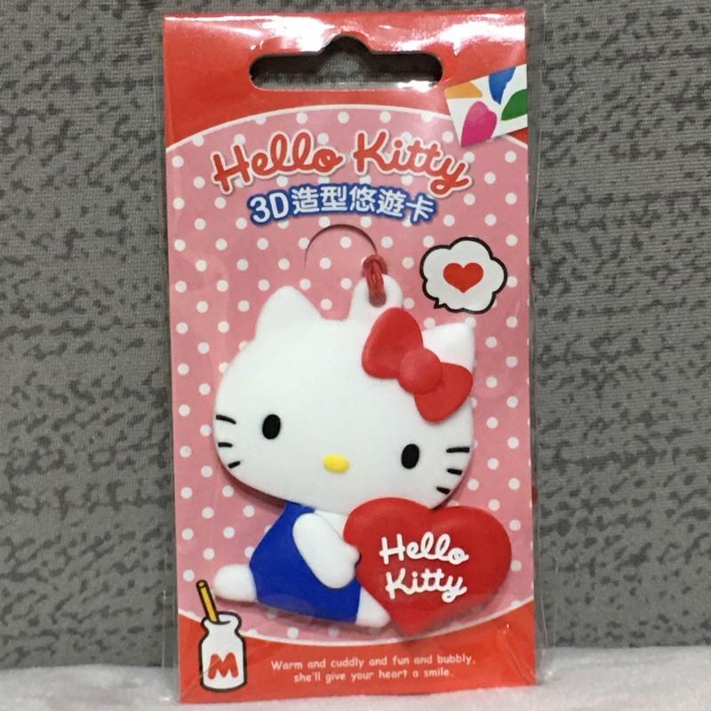 Hello Kitty  3D 造型悠遊卡-LOVE