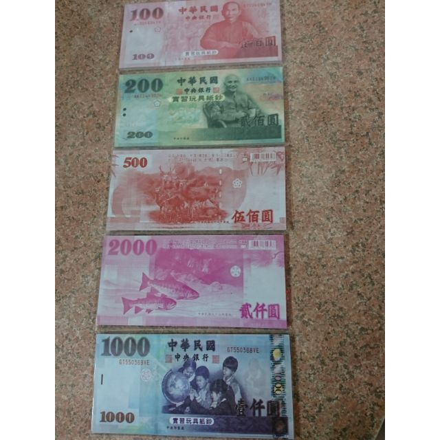 玩具紙鈔 便條紙 台幣假鈔200 1000  2000  100  500 一本10元  1包12入同款 100 元