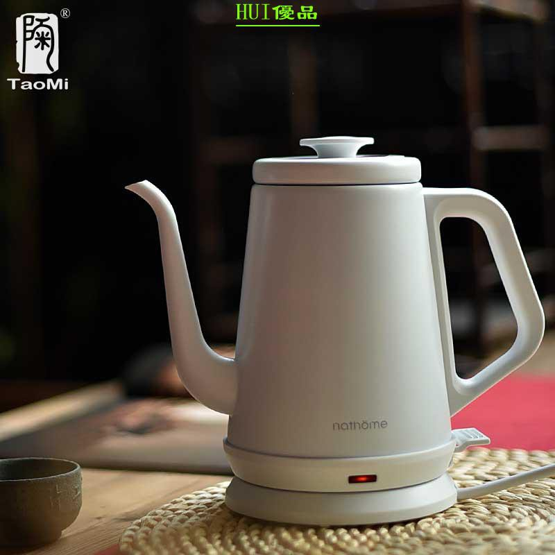 HUI/陶迷北歐304不銹鋼加厚電熱燒水壺大容量快速煮水壺自動斷電家用
